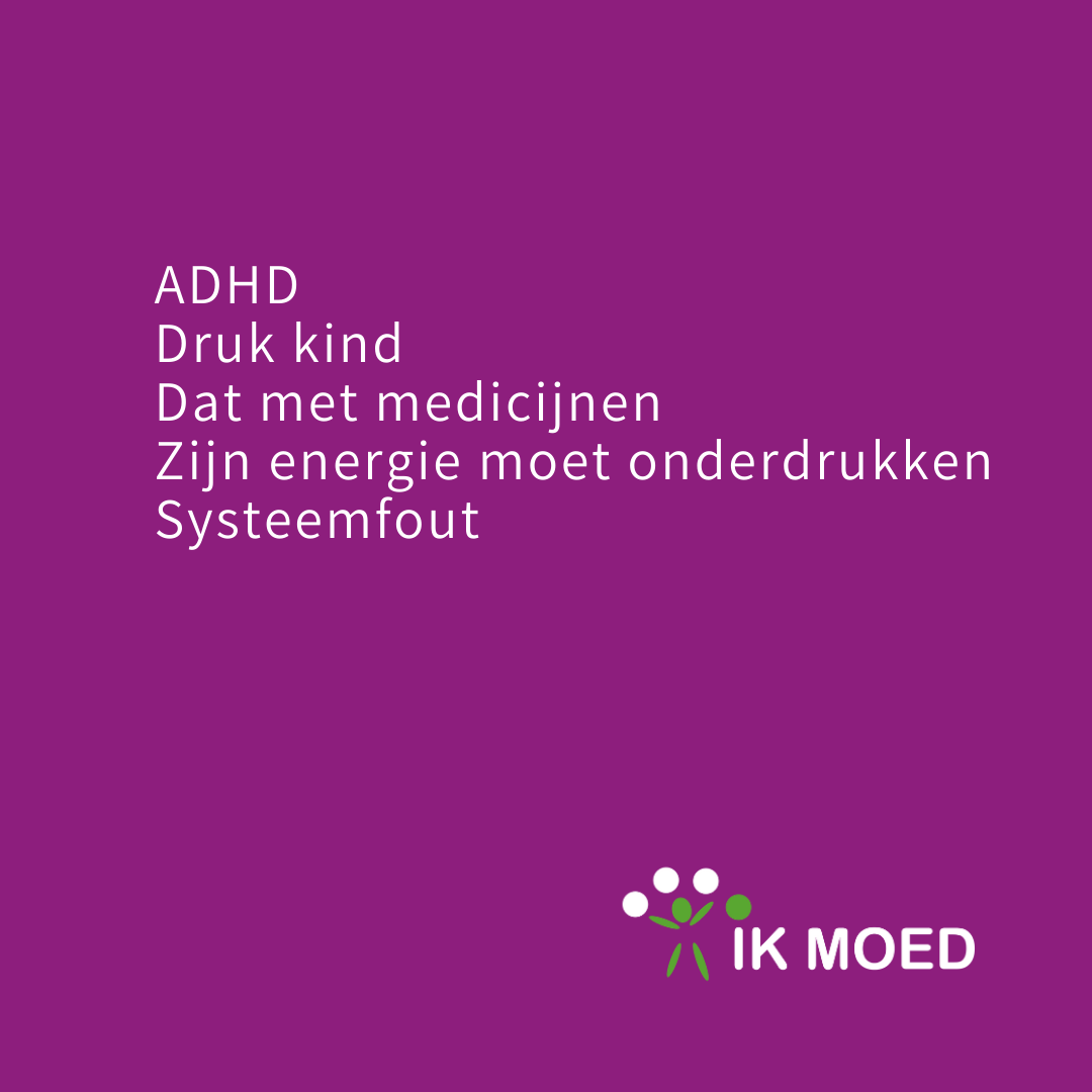 Systeemfout